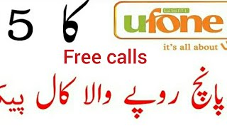 ufone all network call packages - TH-Clip