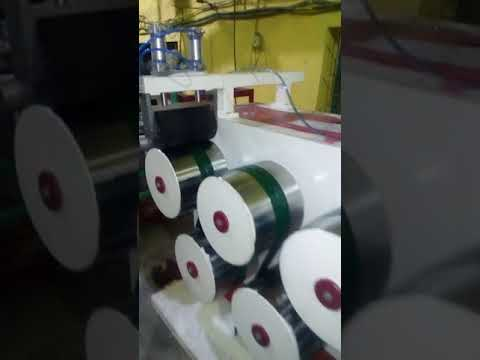 Fully Automatic PET Strap Making Plant