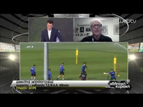Ο Δημήτρης Μπουρουτζίκας – γυμναστής – καθηγητής Τ.Ε.Φ.Α.Α. Αθηνών στην ΕΡΤ | 26/04/2020 | ΕΡΤ
