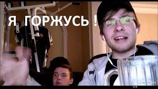 Я   РУССКИЙ, Я ГОРЖУСЬ! РЕАКЦИЯ Алексей Шевцов