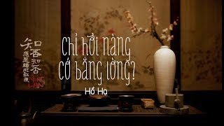 [Vietsub+pinyin] Chỉ hỏi nàng có bằng lòng? - Hồ Hạ《Minh Lan truyện OST》  只问你肯不肯 - 胡夏《知否知否应是绿肥红瘦》概念曲