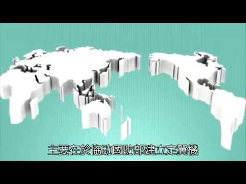 工業合作計畫影片
