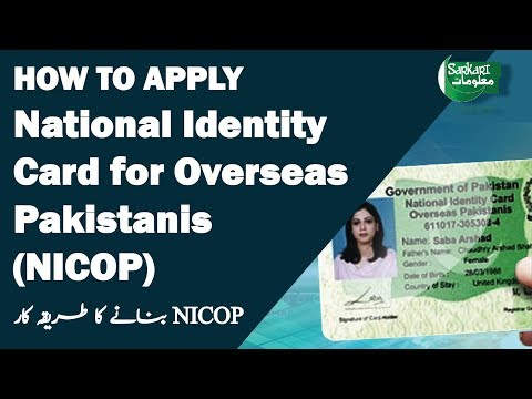 Download How To Apply And Get National Identity Card For