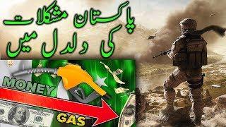 Pakistan Mushkilat ki Daldal Mein aur india Pakistan pe Hamla Kare Ga Allah ki Foj