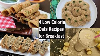 4 Low Calorie Oats Recipes For Breakfast | Quick And Healthy Breakfast Ideas