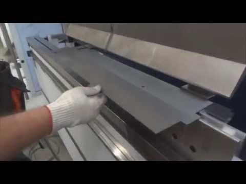 Гибка металла с АСВ