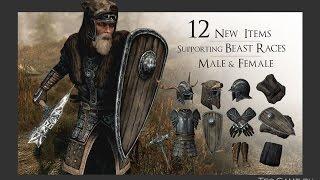 Броня хускарла Талоса и 9 комплектов кожаной брони