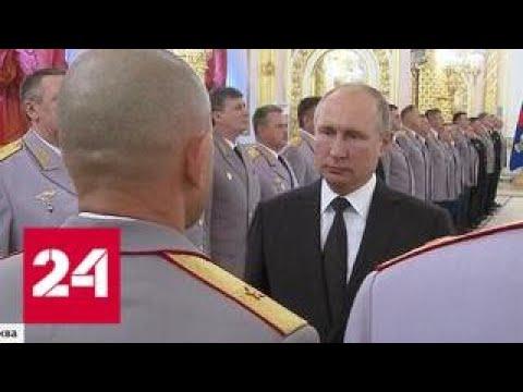 Денежное довольствие военнослужащих и военные пенсии вырастут - Россия 24
