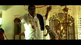 Trailer of Sarkar (2005)