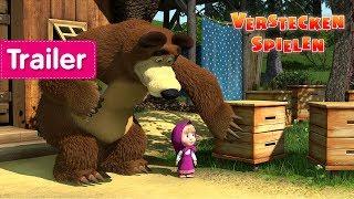 Mascha und der Bär - Verstecken spielen 👀 (Trailer)
