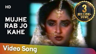 Mujhe Rab Jo Kahe   Ustaad (1989)   Vinod Khanna   Jaya Prada   Chunky Pandey