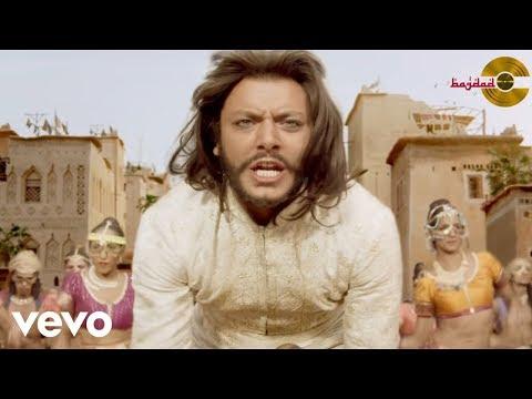 Image video Yallah Yallah - L'arrivée d'Aladin