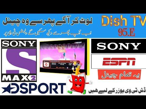 SONY ESPN D SPORT WORKING FINE ON DISHTV 95E LANKA PACK