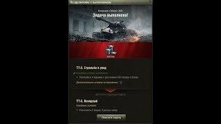 """ТТ-2""""Стрельба в упор"""" Основной калибр"""