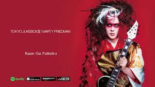 MARTY FRIEDMAN - Kaze Ga Fuiteiru