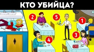 13 Загадок с Подвохом, Которые Сложнее, Чем Кажутся На Первый Взгляд