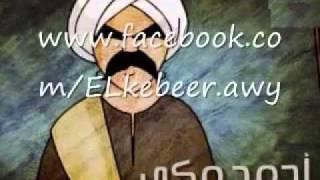 اغنيه مسلسل الكبير قوي   تحميل اغنيه الكبير اوي احمد مكي 2010   منتديات اسوار