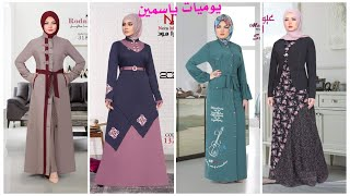 فساتين موضة صيف 2020 Hijab Dress