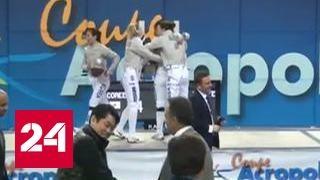 GOLD - USD - На этапе Кубка мира в Афинах российские саблистки взяли золото