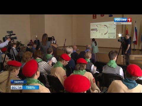На онлайн-картах отметили 14 туристических объектов Удомли