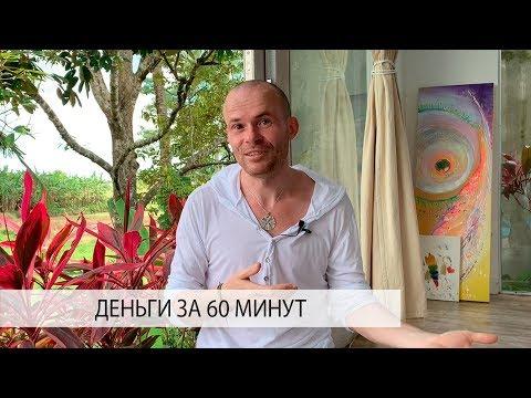 Бинарные опционы 1000 рублей