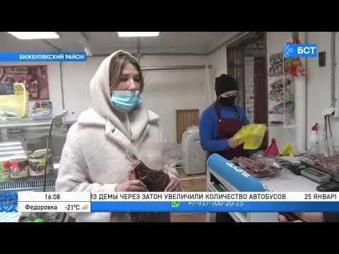Как в Башкирии развиваются сельхозкооперативы