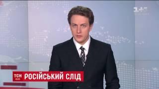 """У Німеччині затримали росіянина через підрив бомби поблизу автобусу клубу """"Боруссія"""""""