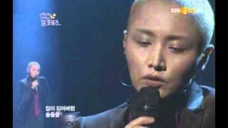 타블로 - 집 (feat. 이소라)