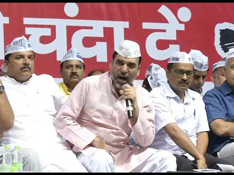 "AAP Delhi Convenor Gopal Rai Addressed at the Launch of ""Aap Ka DAAN, Rashtra Ka Nirmaan"""