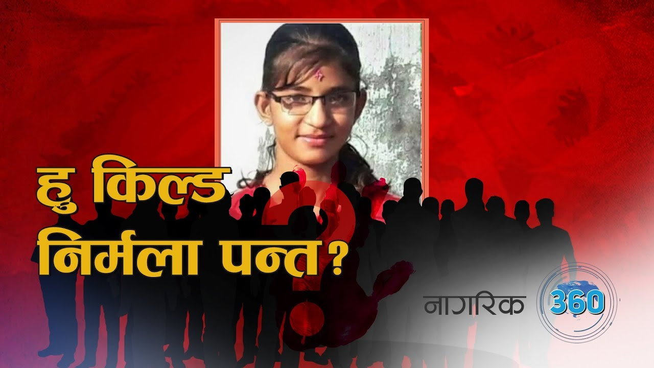 Who killed Nirmala Panta?
