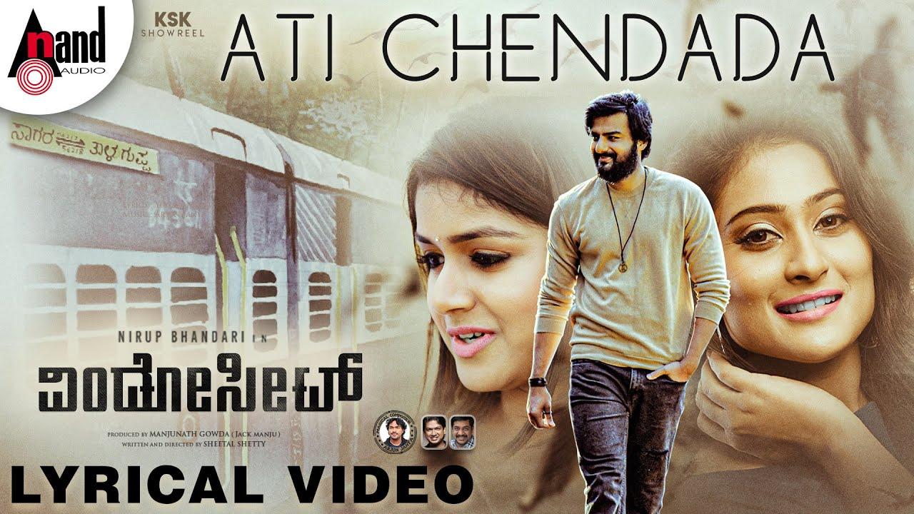 Ati Chendada Lyrics - Window Seat (2021)| Full Movie Songs