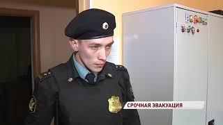 Сотрудников мирового суда Дзержинского района срочно эвакуировали: что произошло