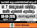 Thanalur Live 08-9-2016