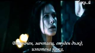 Tarot - Tides (Превод)