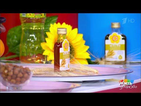 Три суперпродукта с витамином Е. Жить здорово!  13.04.2020