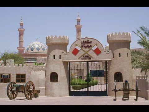 Отдых в Аджмане (ОАЭ). Что посмотреть, интересные места и развлечения