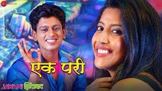 Ek Pari | Jawani Zindabad | Abhishek Sathe   - YouTube