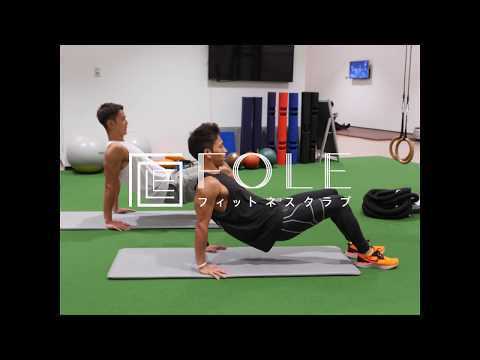【二の腕に効く!】思い立ったらいつでもできる、自重を使ったトレーニングのご紹介です!