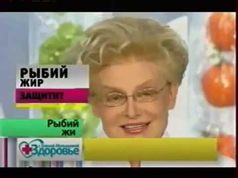 Метод шевченко лечение цирроза