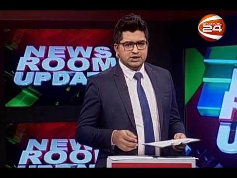 Newsroom Update | নিউজরুম আপডেট | 19 February 2020