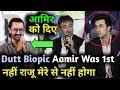 60 Seconds - Interesting Facts  Sanju   Amir Khan   Ranbir Kapoor   Rajkumar Hirani