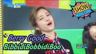 [HOT] Berry Good - BibbidiBobbidiBoo, 베리굿 - 비비디 바비디 부 Show Music core 20170520
