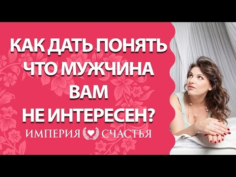 Минусовка песни про счастье иван васильевич меняет профессию