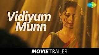 Pooja Umashankar, Vinod Kishan - Trailer - Vidiyum Munn