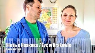 #569 Хорошая новость по ипотеке в Польше. 💲 Кредит возможен раньше .