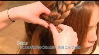《モテ髪アレンジ》かんたん編み込みアレンジ☆_Kiraria(キラリア) - YouTube