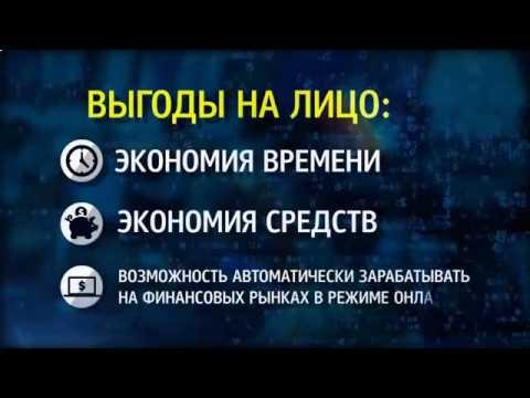 Воспользуюсь услугой банковского брокера в г якутске