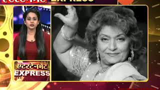 Entertainment Express 07Th July 2020