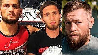 Нурмагомедов выступит на UFC 237/МакГрегору сделали Мега денежное предложение