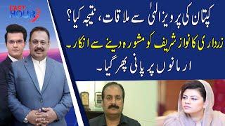 THE LAST HOUR with Rana Azeem | 07 July 2021 | Rana Mashhood Ahmad Khan | 92NewsUK